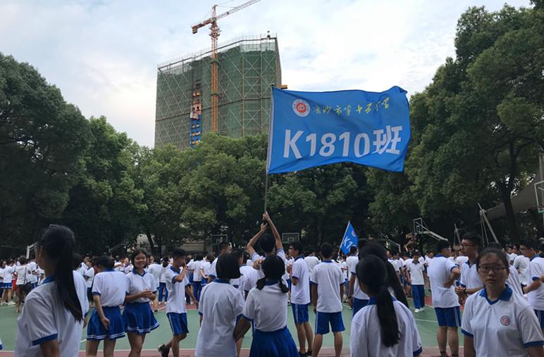 秋高气爽,拔河正好!_副本.jpg